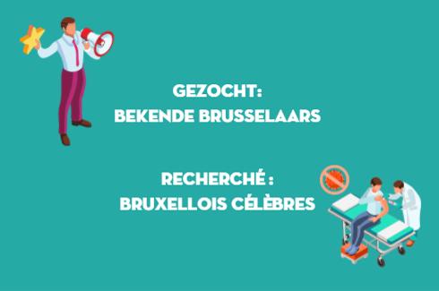 Gezocht: bekende Brusselaars